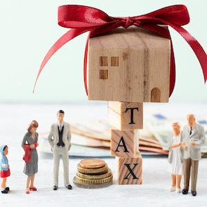 不動産の相続と相続税(問題のない相続のための準備)